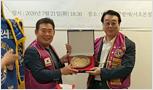 (주)주방뱅크 강동원 회장, 국제라이온스협회 제28대 29대 회장 이취임..