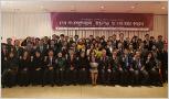 (사)시니어벤처협회 창립기념 및 2대 회장 취임식