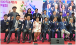 2019 대한민국 국제요리&제과 경연대회