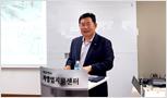 서울신용보증재단 강의 '과학적인 주방 설계와 주방 관리'