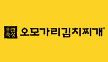 [웰빙음식] (주)오모가리 김치찌게