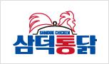 [바른곱창] 대한민국 최초 소 곱창구이 배달전문브랜드
