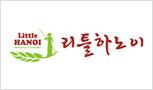[리틀하노이] 대한민국 최초 지역밀착 착한 베트남 쌀국수 전문점