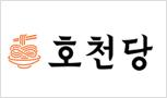 [호천당] 맛으로 승부하는 돈가스 소바 전문점!