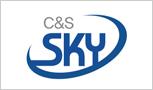 [ 스카이씨엔에스] ERP (물류,가맹관리) POS SYSTEM  솔루션 전문 기업