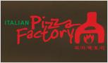 『 피자팩토리 』이탈리안 화덕피자 전문점