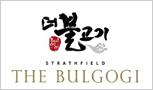 [더불고기]호주 THE BULGOGI STYLISH CHARCOAL BBQ & DINING
