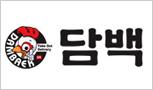 『 담백 』신개념 토종백숙 전문 브랜드