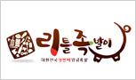[리틀족발이]대한민국 첫번째 프리미엄 웰빙족발/보쌈