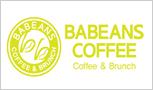 [바빈스커피] 브런치 카페,커피전문점,퀄리티 있는 원두!루왁!음료와 브런치의 만남