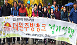주방뱅크  아차산-용마산 정기산행 2012.11.4