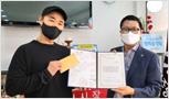 김창환팀장님의 새출발을 응원합니다.