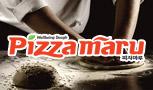 대통령이 선택한 피자