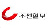 2013 가을의 전설!  조선일보 춘천마라톤