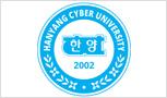 제8기 한양사이버대학교 부설 평생교육원 - 상권분석 전문가 과정 수료