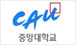 제11기 강남구 외식산업 최고경영자과정 수료