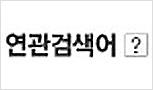 영화배우 강동원씨 대원종합주방 대표이사???