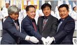 한식의 날 기념'2018 한국식문화세계화대축제' 참석