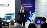 주방뱅크 강동원 회장님 배민 아카데미 '효율적인 주방 동선 디자인' 강의