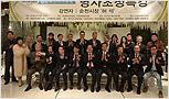강남혁신리더포럼 명사초청특강 주방뱅크 협찬
