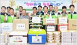 한국 프랜차이즈 협회 35차 사회봉사