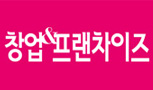 창업&프랜차이즈 '주방뱅크, 눈꽃제빙기 역시즌 노마진 이벤트'  기사
