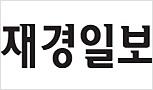 [한국재경신문 보도기사]미리 준비하면 가격이 내려간다? 배송비가 공짜!
