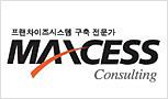 2015 맥세스 총동문 송년의 밤에서 공로상 수상