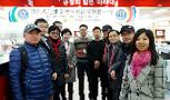 중국 위두(WeDo)외식업 시찰단 주방뱅크 매장 방문