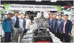 '재경 순천 84 고등학교 연합회' (주)주방뱅크 방문