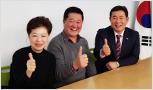 김영환회장님 김수진원장님 주방뱅크 방문