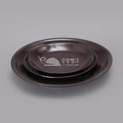 원형접시(옹기)