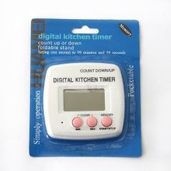 디지털타이머