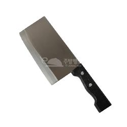 뿔손잡이중국칼/중식칼/도끼칼