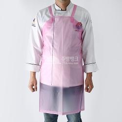 우레탄앞치마(핑크)