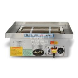 전기화덕(떡볶이,토스트,철판볶음)