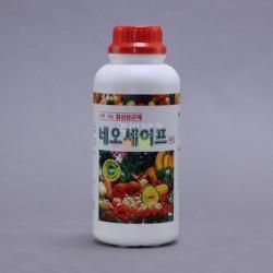 네오세이프(야채소독)