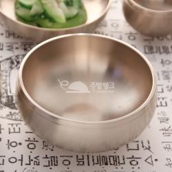 옥대접/방짜대접/방짜국그릇