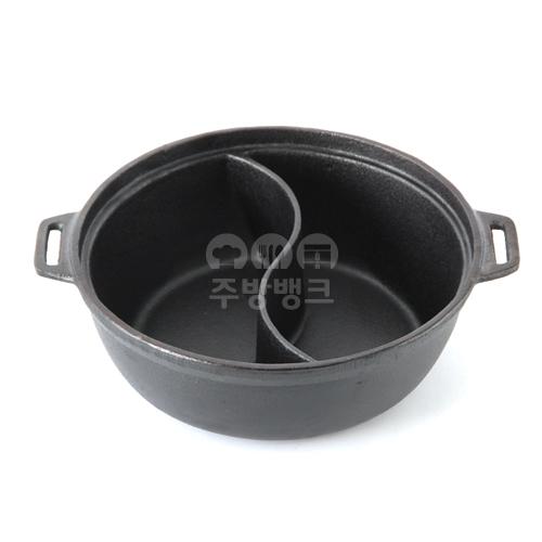 주물태극샤브냄비(주문생산)