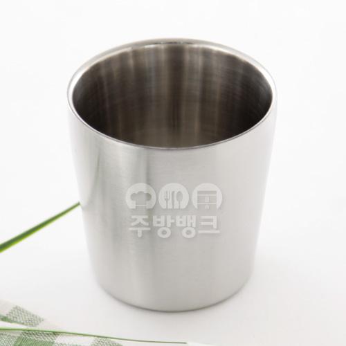 스텐이중물컵