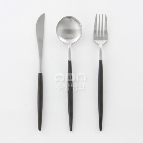 스파게티 양식기세트-블랙손잡이(KK-B22)