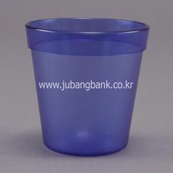PC컵(500P/청색)/단체급식용컵