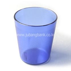 물컵(PC컵)