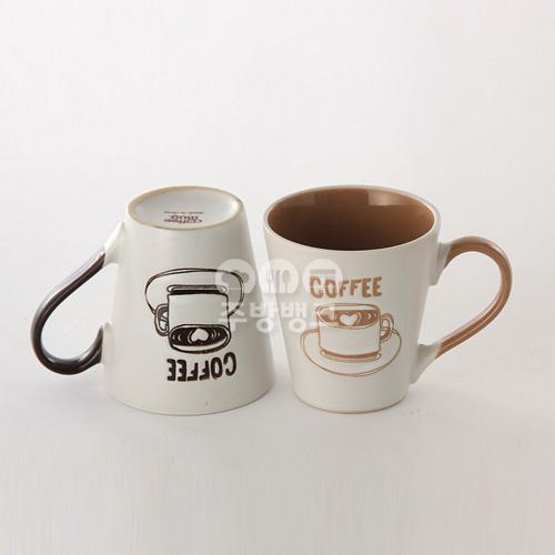 드로잉 머그컵(대) 커피잔2P