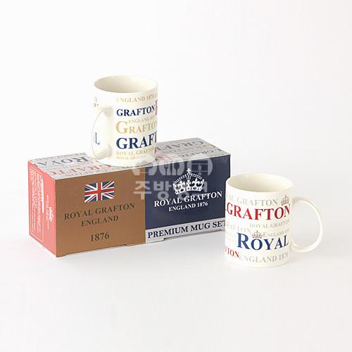 로얄크래프톤스페셜 머그컵2P 커피잔