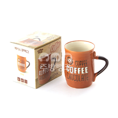 베이스1P 머그컵 커피잔(브라운) (5개 묶음)