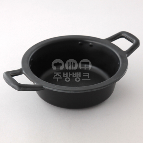 (TG-202)TG먹토 양은 냄비그릇