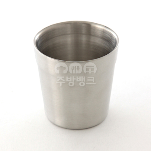 포시즌 이중 굽 컵