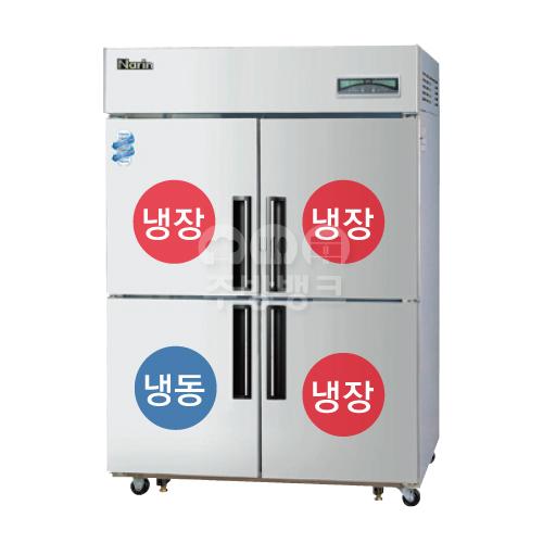 (NRD-451RF)45박스기본 냉동 냉장고 수직형직냉식