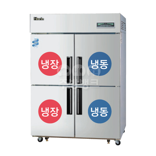 (NRD-451HRF)45박스1/2냉동 냉장고 수직형직냉식